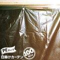 日除カーテンPEタイプ濃茶100枚幅2m高さ185cm日焼け防止カーテン畳クロス養生カーテン