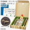 竹細工シリーズコード:090288(1個)