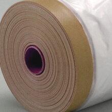 ロールマスカー幅2200mm×長さ25m(150巻/セット)窓テープ内装ロール壁面ペンキ塗装用品マスキングマスカー養生シート養生材間仕切りエアコン掃除の時の壁養生