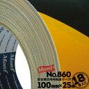 古藤工業 MONF No.860 安全標示用トラテープ100mm×25m18巻
