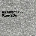 ワタナベ工業養生用吸着ぴたマットKRP-305グレーロールタイプ91cm×20m乱1本養生シートカーペット階段柱エレベーター壁廊下引越内装工事日本製吸着マットロールピタ
