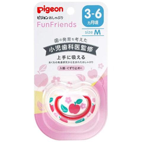 ピジョン おしゃぶり FunFriends 3〜6ヵ月 M りんご柄