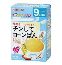 授乳・お食事, 離乳食・ベビーフード  20g4 9