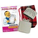 【送料無料】ハクキンカイロ ミニ HAKKIN WARMER mini 保温18時間 【ハクキン懐炉】【送料無料...