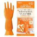 樹から生まれた手袋 プリティーネ Mサイズ オレンジ 【ダンロップ】