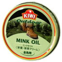 革靴のお手入れの方法(其の四): Kiwi Mink Oil