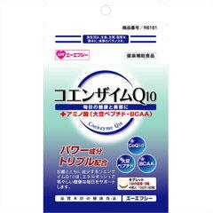 AFC Coenzyme Q10 45 grain's pieces ★ total 3150 Yen over ★
