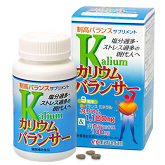 カリウムバランサー 270 grain's ★ on ★ total 1980 yen or more
