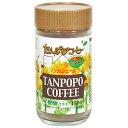 たんぽぽコーヒー葉酸プラス 150g 【ユニマットリケン】 【RCP】