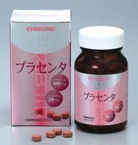 Placenta 120 grain