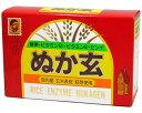 ぬか玄 粉末 2.5g×80包 【健康フーズ】 [国内産玄米表皮...