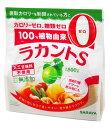 ラカントS 自然派甘味料 顆粒800g 【サラヤ】 【smtb-MS】【RCP】 [ダイエット食品]