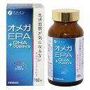 オメガEPA+DHAクリルオイル 150粒 【ファイン】 【smtb-MS】[栄養補助食品]