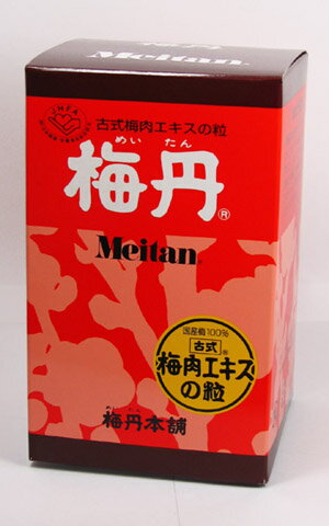 Traditional plum grain plum Danyang (めいたん) 450 g (approximately 1800 grain)