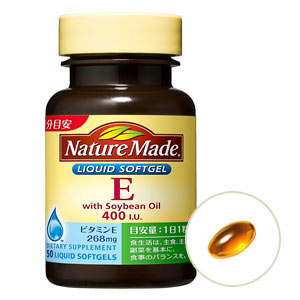 Nature made vitamins E400 50 grain / 50 min ★ total 1980 Yen over ★ day