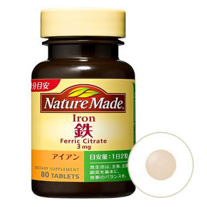 Nature made iron ( iron ) 80 grain / 40 min ★ total 1980 Yen over ★ day