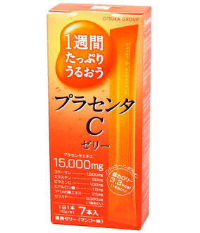 Placenta C jelly mango flavor (beauty jelly) 10 g × 7 book ★ total 1980 yen or more in ★