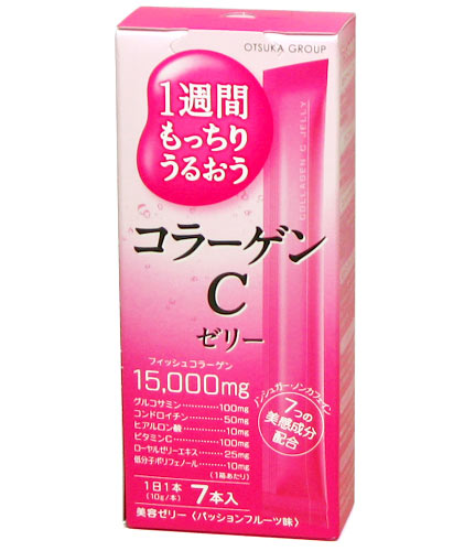 1 Week also getting wet dust collagen C jelly passion fruit flavor (beauty jelly) 7's entering ★ total 1980 Yen over ★