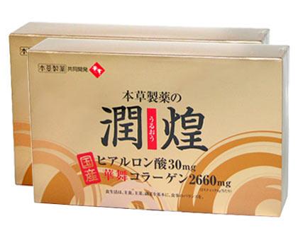 Jun-Tun-Huang (うるおう) hyaluronic acid and Mai Wah collagen 60 stick x 2 box set