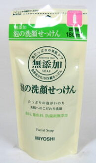 Miyoshi additive free bubble face wash SOAP refill 180 ml ★ total 1980 yen or more in it's ★