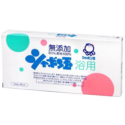無添加 シャ Bon soap bubble Boulder ball bath 100 g x 6 pieces ★ total 1980 yen or more in ★
