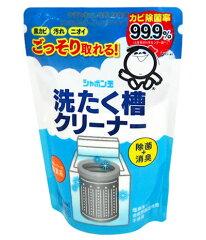 シャボン玉石けん 洗たく槽クリーナー 500g(1回分)酸素系 除菌・洗浄