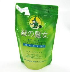 緑の魔女キッチン(食器用洗剤・つめかえ用)360ml