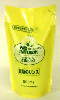 Sun oil Pax ナチュロン clothing rinse refill 500 mL ★ total 1980 Yen at least in it's ★