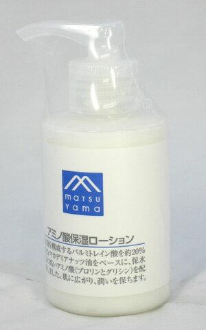 Matsuyama oil M mark amino acid moisturizing moisture lotion 120 mL (emulsion) ★ total 1980 yen or more at ★