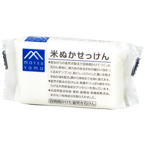 松山油脂 Mマーク『米ぬかせっけん』