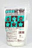 地の塩社 セスキ炭酸ソーダ アルカリウォッシュ 1kg【RCP】