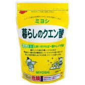 ミヨシ石鹸 暮らしのクエン酸 330g