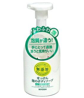 MIYOSHI SOAP不添加肥皂泡的沐浴露350ml ※到常規的約2-5營業日打算發貨