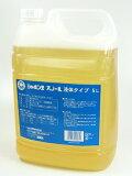 シャボン玉スノール 液体タイプ(洗濯用せっけん) 5L 【シャボン玉石けん】【smtb-MS】【RCP】【送料無料】