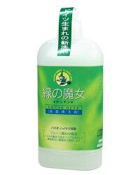 緑の魔女キッチン(食器用洗剤)420ml