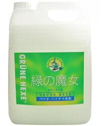 ドイツ生まれのバイオハイテク洗剤!緑の魔女キッチン5L