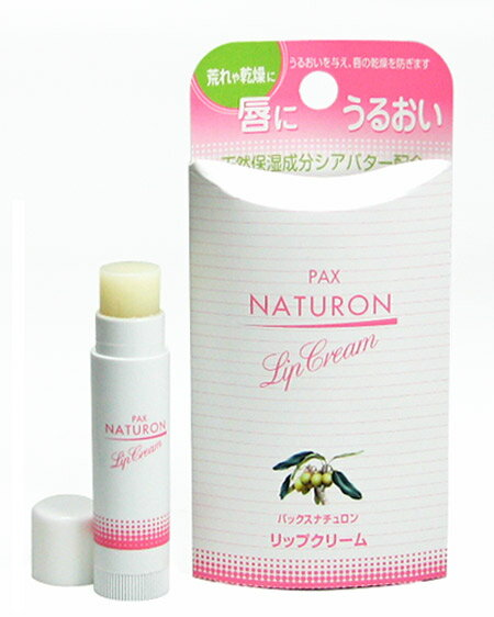 In total 4 g of Taiyo Yushi パックスナチュロンリップクリーム N ★ 1,980 yen or more★
