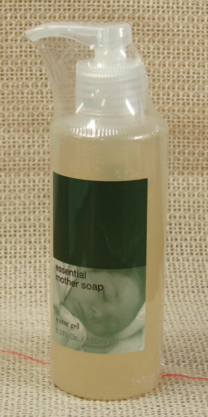 Matsuyama oil EMS watery M 180ml ★ total 1980 yen or more at ★