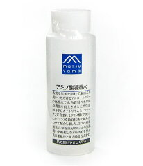M-mark アミノ酸浸透水【化粧水】松山油脂 Mマーク アミノ酸浸透水 180ml(化粧水)