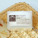 松山油脂 肌をうるおす 保湿クリーム 50g 【大豆胚芽抽出液配合】