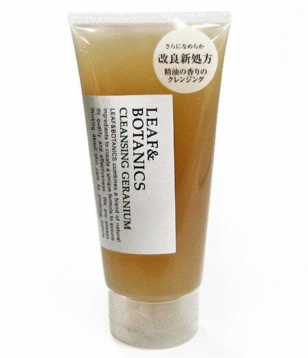 Matsuyama oil leaf & botanics cleansing gel GE 145 g geranium ★ total 1980 yen or more at ★