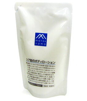 Matsuyama oil M mark Shea greasy body lotion refill more than 280 mL ★ total 1980 Yen at it ★