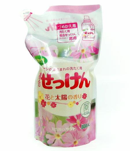 Perfume Refill Kenya: Rakuten Global Market: Saraya Vegetable Compound SOAP Flowers And Sun Fragrance Refill