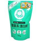 シャボン玉石けん 酸素系漂白剤 過酸化ナトリウム 750g