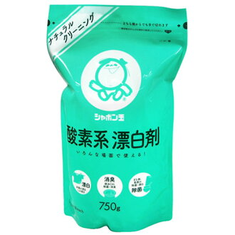 Bubble Boulder County oxygen system bleach 750 g ★ total 1980 Yen over at ★