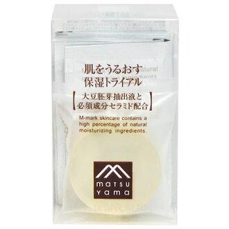 松山控油保濕潤膚霜保濕審判