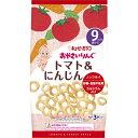 キユーピーおやつ おやさいりんぐ トマト&にんじん 4g×3袋入 [9ヵ月頃から]
