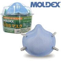 Healthcare for disposable dustproof mask Moldex N95 mask size M 5 pieces