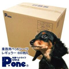 第一衛材 P-one 業務用ペットシーツ レギュラーサイズ 600枚 PGR-668 【smtb-MS】