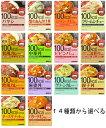 【大塚食品】マイサイズ12食+マンナンごはん12食セット低カロリーカロリーオフ【ダイエット応援】